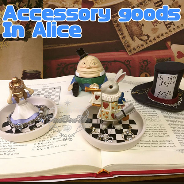 愛麗絲夢遊仙境飾品盤擺飾兔子086810愛麗絲086803布條086834通販屋