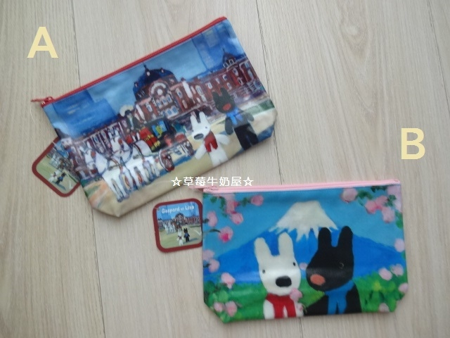 草莓牛奶屋日本進口Gaspard et Lisa黑白狗筆袋收納袋東京車站富士山