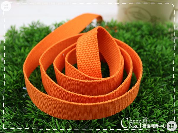 素色織帶25mm-橘(1尺)