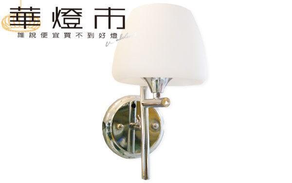 設計師燈具日式燈飾俊昊時尚個性壁燈打造時尚流行風造型燈具藝術燈華燈市0900439