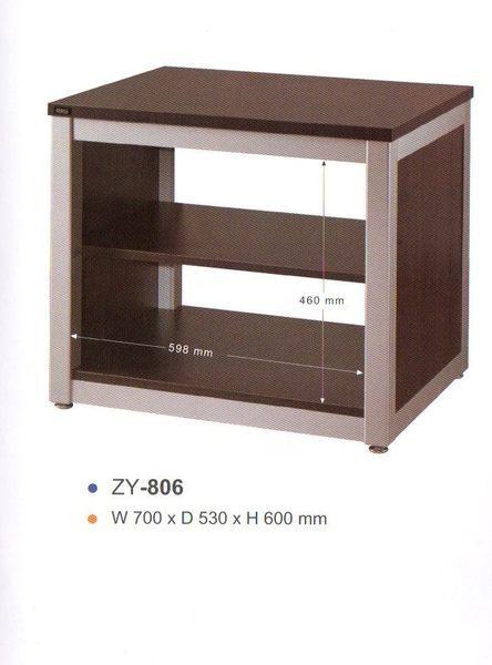 ZY806 ZY-806高級鋁合金-木紋電視音響架電視櫃主機展示