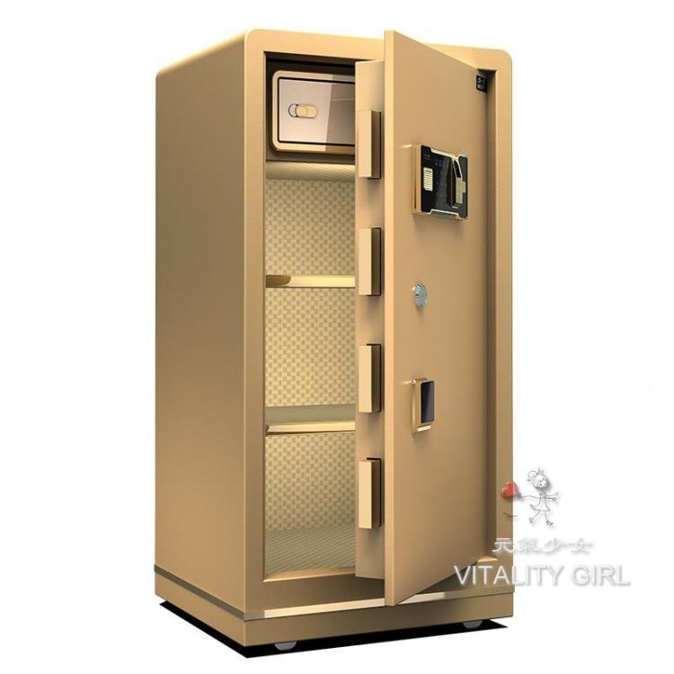 保險柜家用1米大型單門指紋全鋼防盜保險箱元氣少女