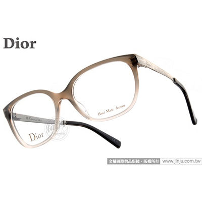 Dior光學眼鏡CD3250 4X4漸層灰全台獨家款式金橘眼鏡
