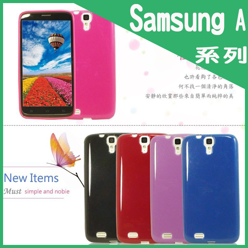 晶鑽系列保護殼保護套軟殼背蓋Samsung Galaxy A3 SM-A300 A5 SM-A500 A7 SM-A700 A8 SM-A800