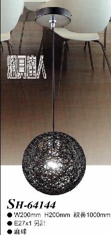 編織餐桌燈64144家庭/咖啡廳/居家裝飾/浪漫氣氛/藝術/餐桌/燈具達人