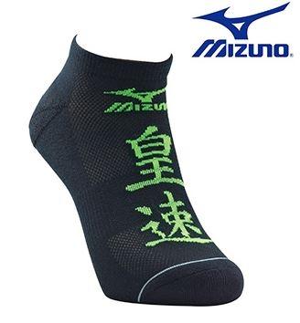美津濃MIZUNO男運動薄底踝襪D2TX662293黑X綠陽光樂活
