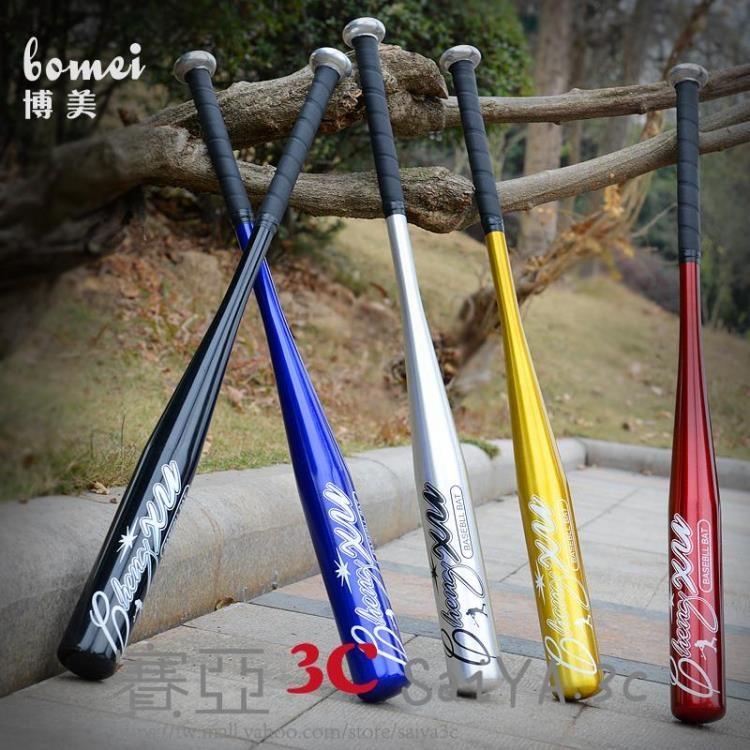 防身棍棒球棒桿壘球棒鋼防身武器