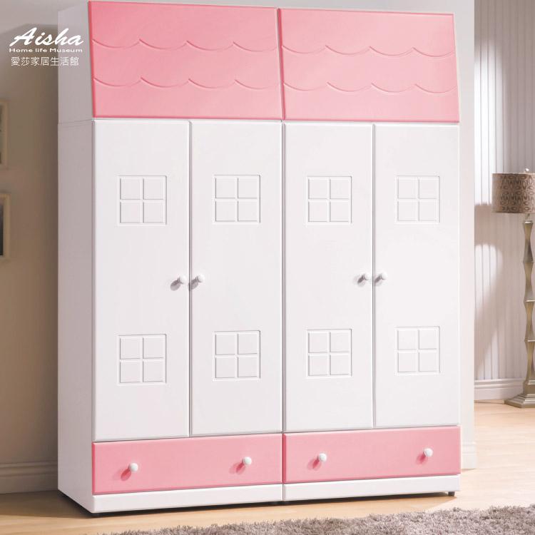 衣櫥 衣櫃雙色5尺衣櫃A030-1【愛莎家居】