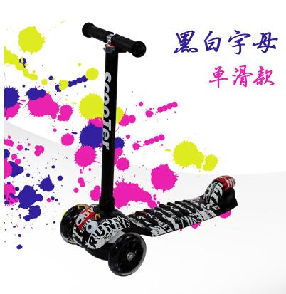 兒童滑板車三輪閃光滑行車蛙式無音樂五個款