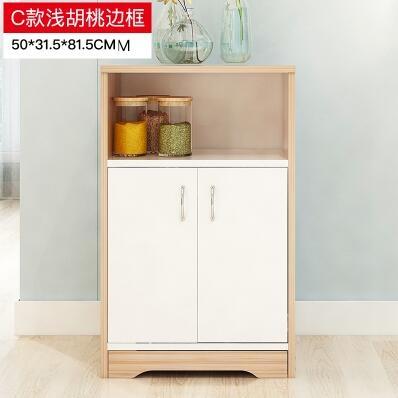 餐邊櫃多功能櫃子簡約現代櫥櫃  主圖款【組合櫃C】三個顏色