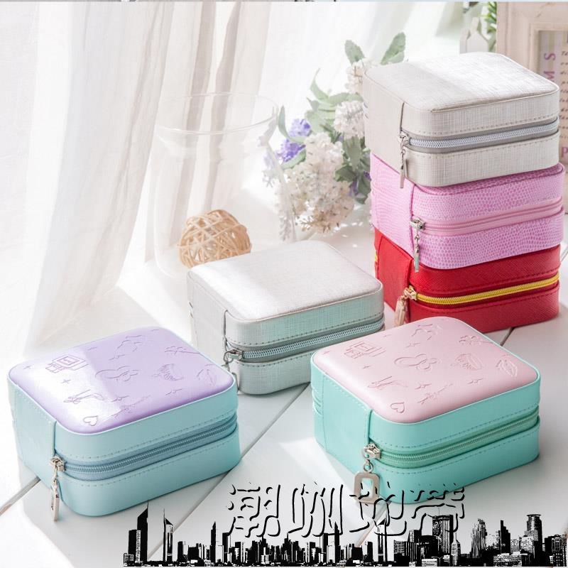 首飾盒便攜式首飾盒韓版公主小巧潮咖地帶