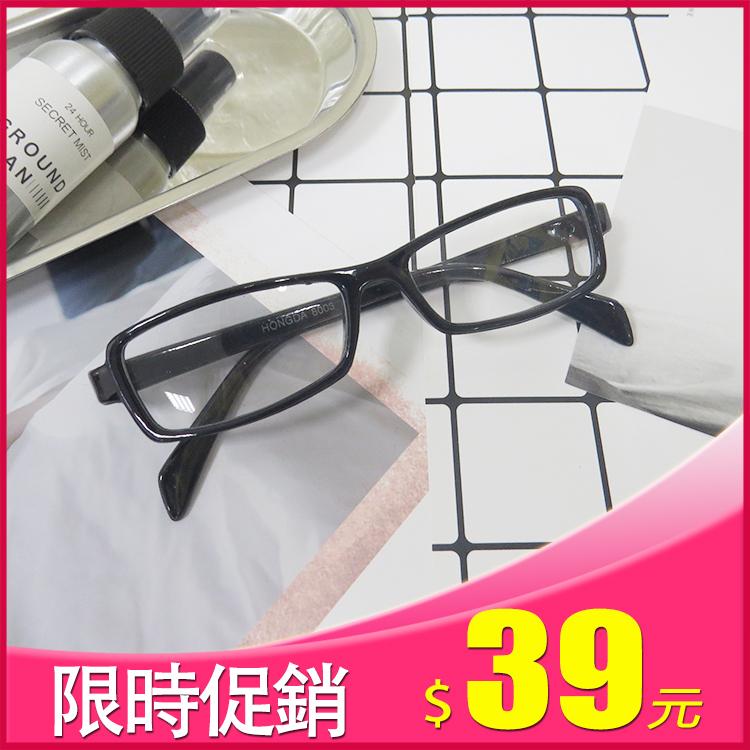 【男人幫】Z0218*【人氣中性黑框眼鏡】中性膠框平光眼鏡‧黑色