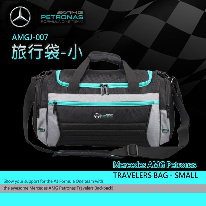 Amgj-007賓士AMG賽車正版休閒旅行袋包包小Mercedes Benz Petronas TRAVELERS BAG SMALL時尚送禮限量