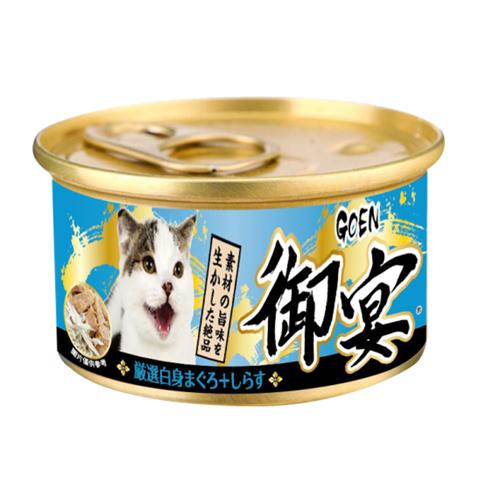 【寵物王國】御宴湯罐(白身鮪魚 吻仔魚)80g