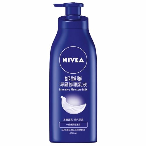 NIVEA妮維雅深層修護乳液400ml新高橋藥妝