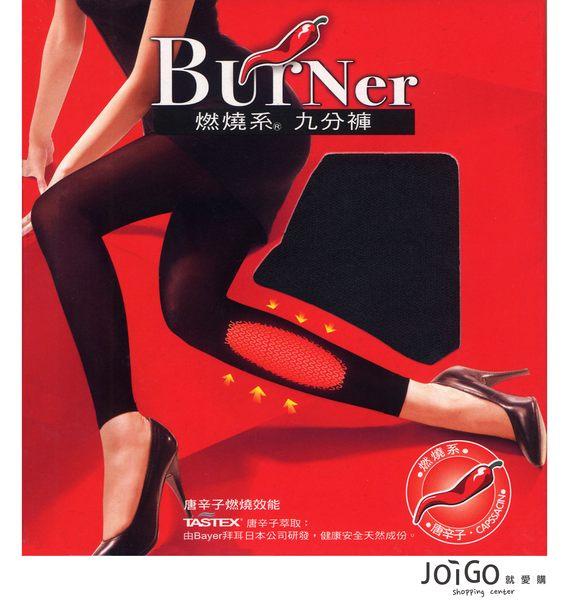 就愛購SD86071蒂巴蕾Deparee燃燒系唐辛子80D超細纖維九分褲