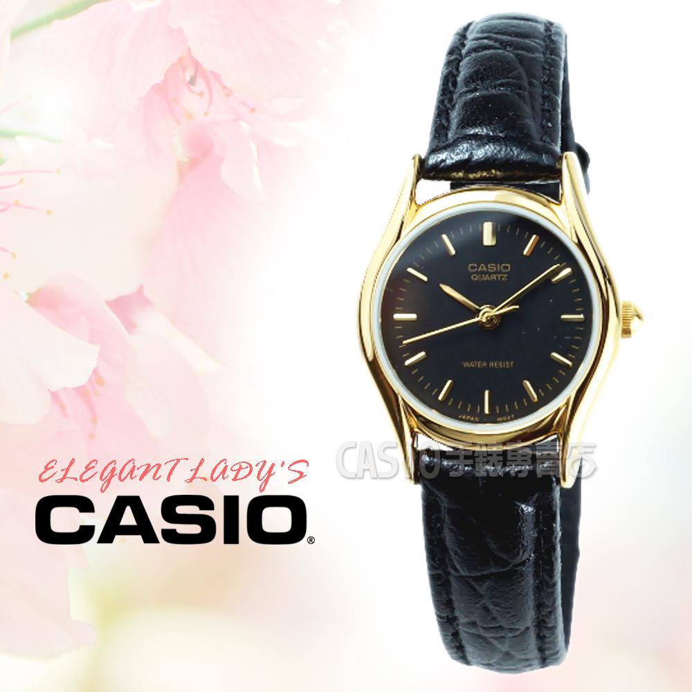 CASIO卡西歐手錶專賣店CASIO手錶LTP-1094Q-1A女錶指針錶皮革錶帶防水