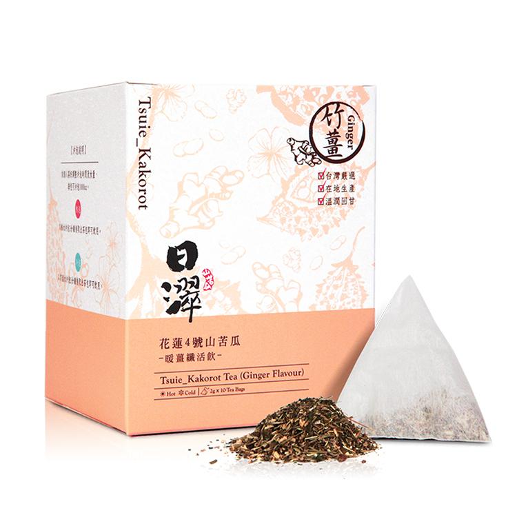 【日濢Tsuie】花蓮4號山苦瓜暖薑茶(10包/盒)