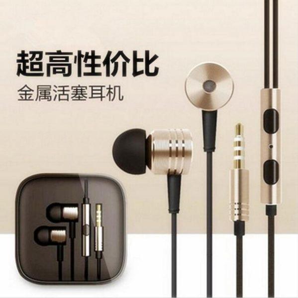 超夯耳機 小米 入耳式 活塞耳機 線控 金屬質感 NOTE APPLE 三星 HTC SONY