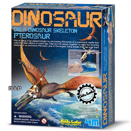 4M挖掘考古挖掘翼首龍DIG-A-DINO Pteranodon JOYBUS玩具百貨