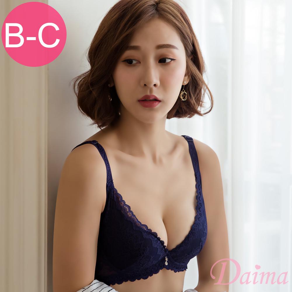 黛瑪Daima 深V蕾絲美背集中包覆內衣_藍