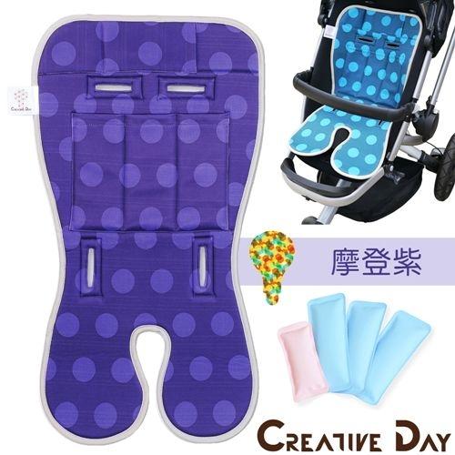 Baby Seater嬰兒專用涼感墊推車涼墊摩登紫日本專利保冰袋C&D宅一起MIT台灣製饗樂生活