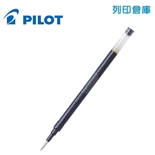 PILOT 百樂 BLS-G2-7-B 黑色 G2 0.7自動中性筆芯 1支