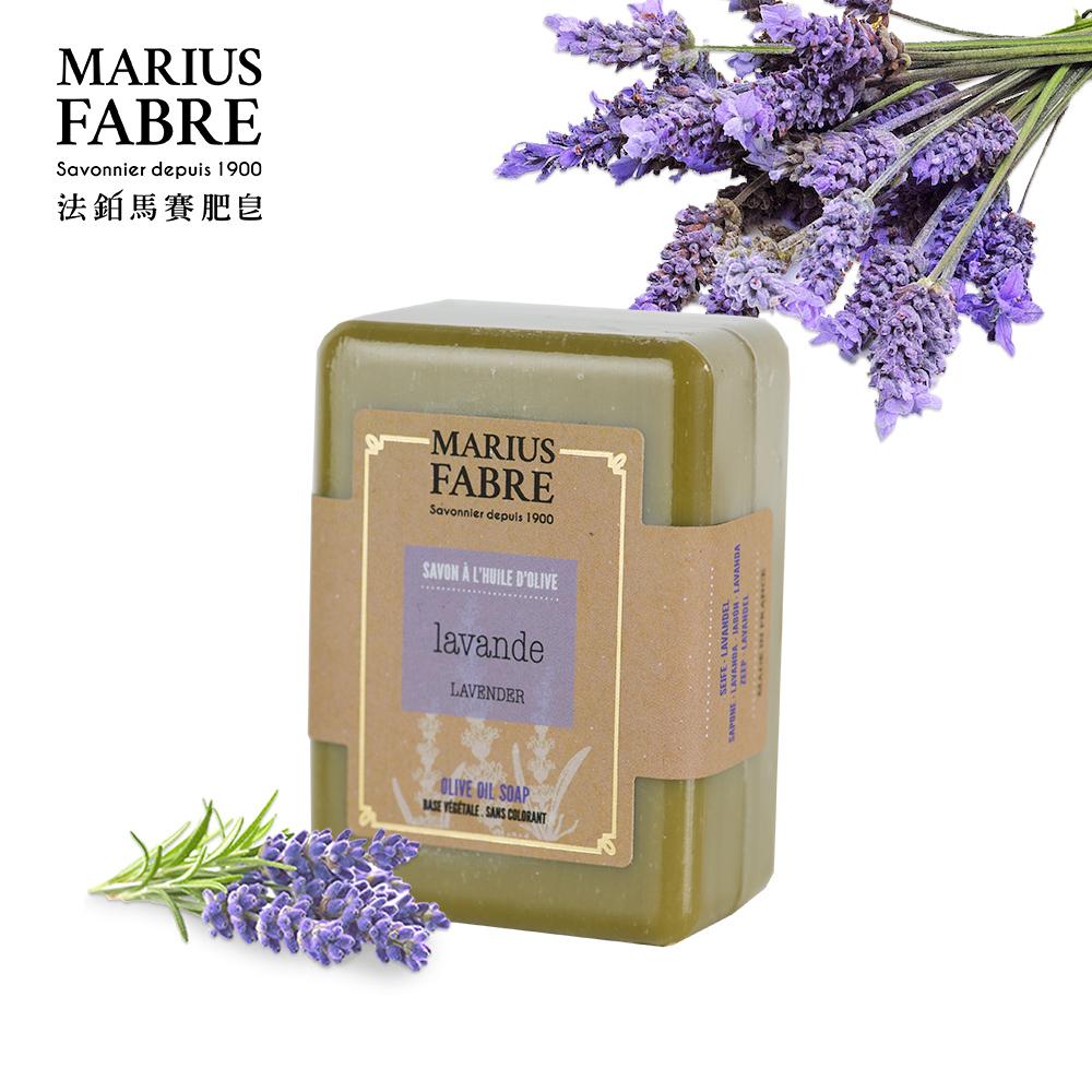 法國法鉑-薰衣草橄欖草本皂/150g
