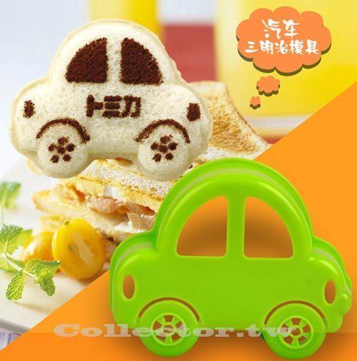 【N13102201】小汽車三明治模具 Diy三明治模具 口袋麵包製作器
