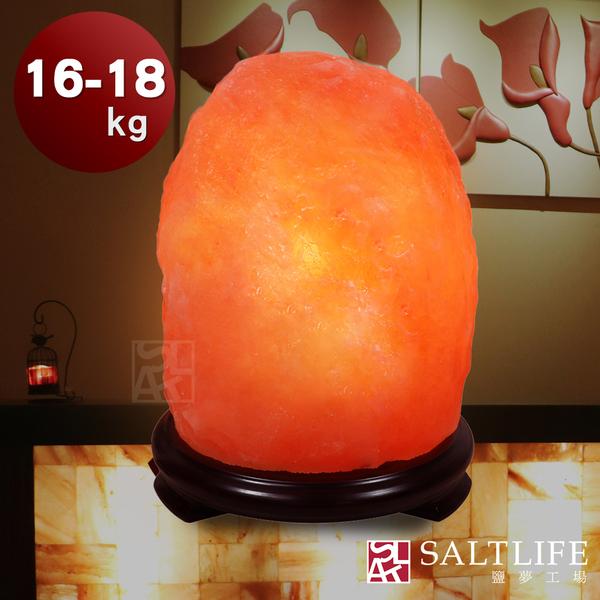 【鹽夢工場】原礦系列-玫瑰鹽燈(16-18kg|特製座)
