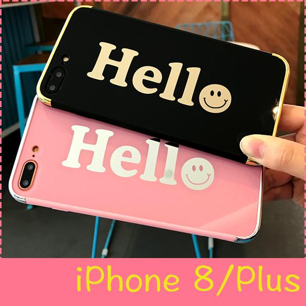 萌萌噠iPhone 8 8 Plus潮牌Hello笑臉創意潮牌電鍍鏡面四角加厚全包軟殼手機殼手機套