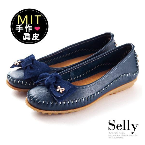 Selly *沙粒*MIT系列-甜美心動麂皮飾釦蝴蝶結牛皮豆豆鞋*甜甜藍