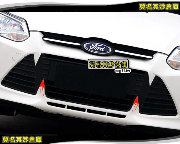 FL075A 莫名其妙倉庫【狼牙血滴配件】血滴貼紙限購買狼牙貼者購買 2013 New Focus MK3 ST RS