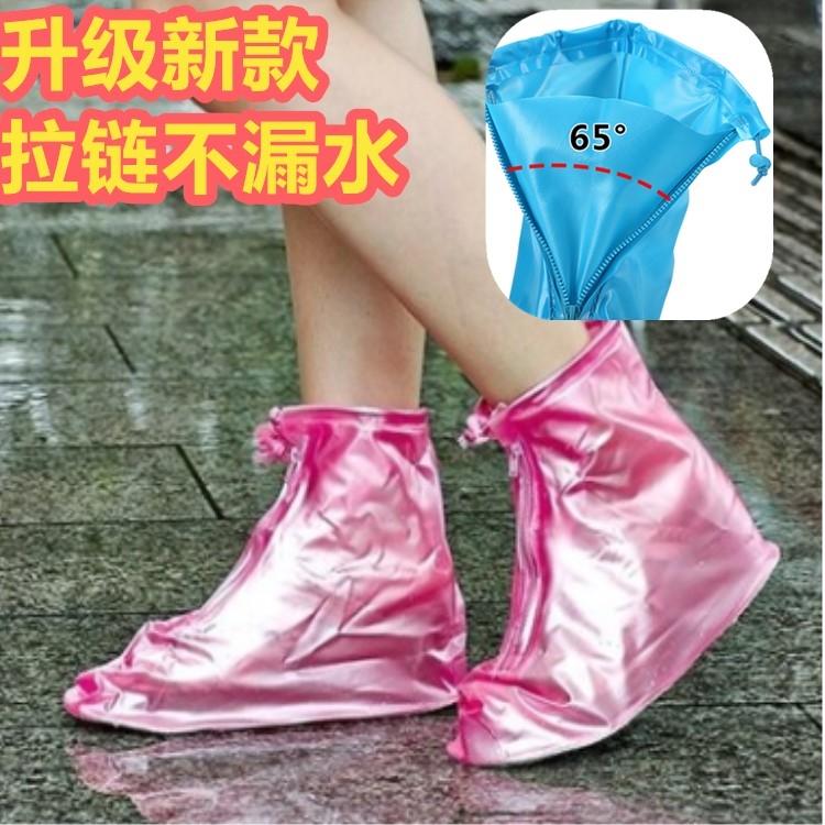 雨備雨鞋套女士男鞋套下雨天防水鞋ღ部落男裝ღ