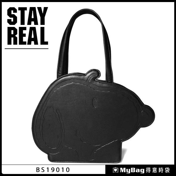 STAYREAL 手提包 CB x Snoopy 史努比 托特包 休閒包 黑色 BS19010 得意時袋