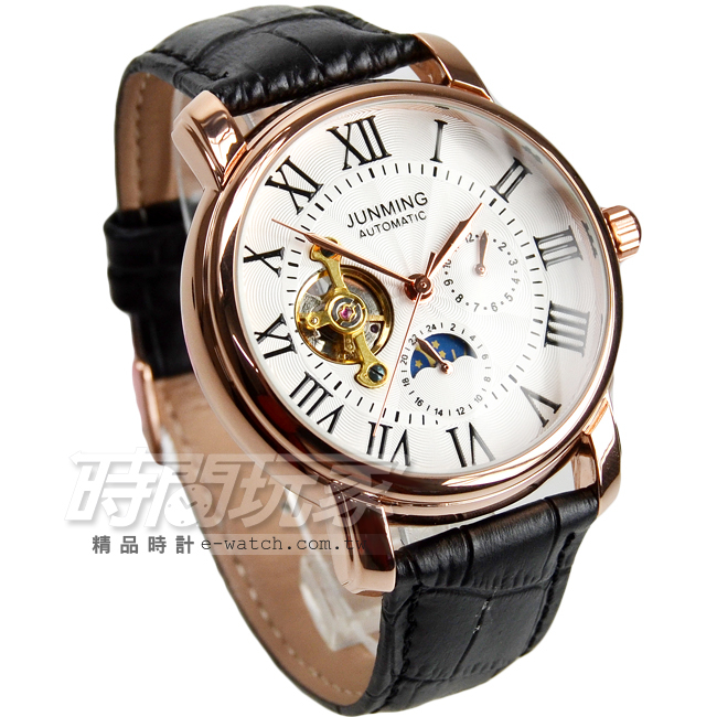 JUNMING 太陽月亮顯示 羅馬時刻 皮革錶帶 男錶 陀飛輪機械錶 日月星辰 玫瑰金x黑 JU1726羅玫黑