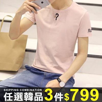 任選3件799短袖T恤韓版短袖T恤問號印花圓領休閒修身T恤08B-B0053