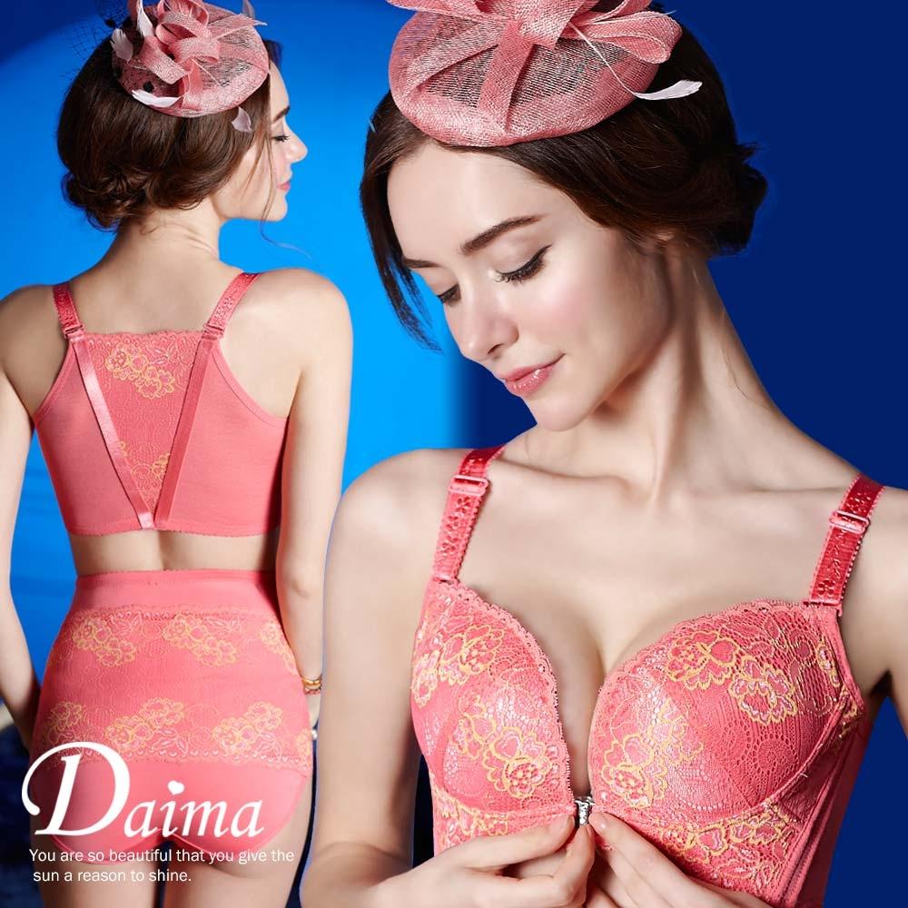 成套內衣前扣無鋼圈A~E杯蠶絲晶鑽前扣機能美背成套內衣粉橙Daima黛瑪