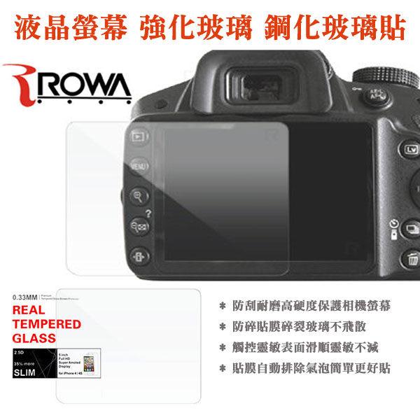 數配樂ROWA JAPAN 9H觸控螢幕貼鋼化玻璃保護貼RX100 RX100M2 RX100M3 RX100M4 0.33