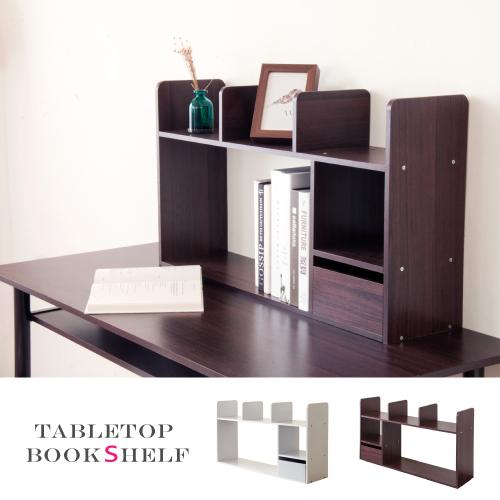 《Hopma》桌上型巧收書架-二色可選