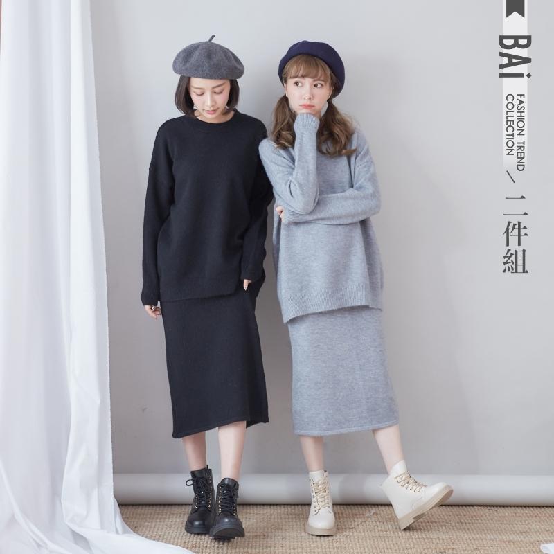 套裝 微厚款親膚毛衣+後開叉長版窄裙兩件式組合-BAi白媽媽【193045】