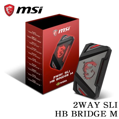 微星 2WAY SLI HB BRIDGE M 橋接器