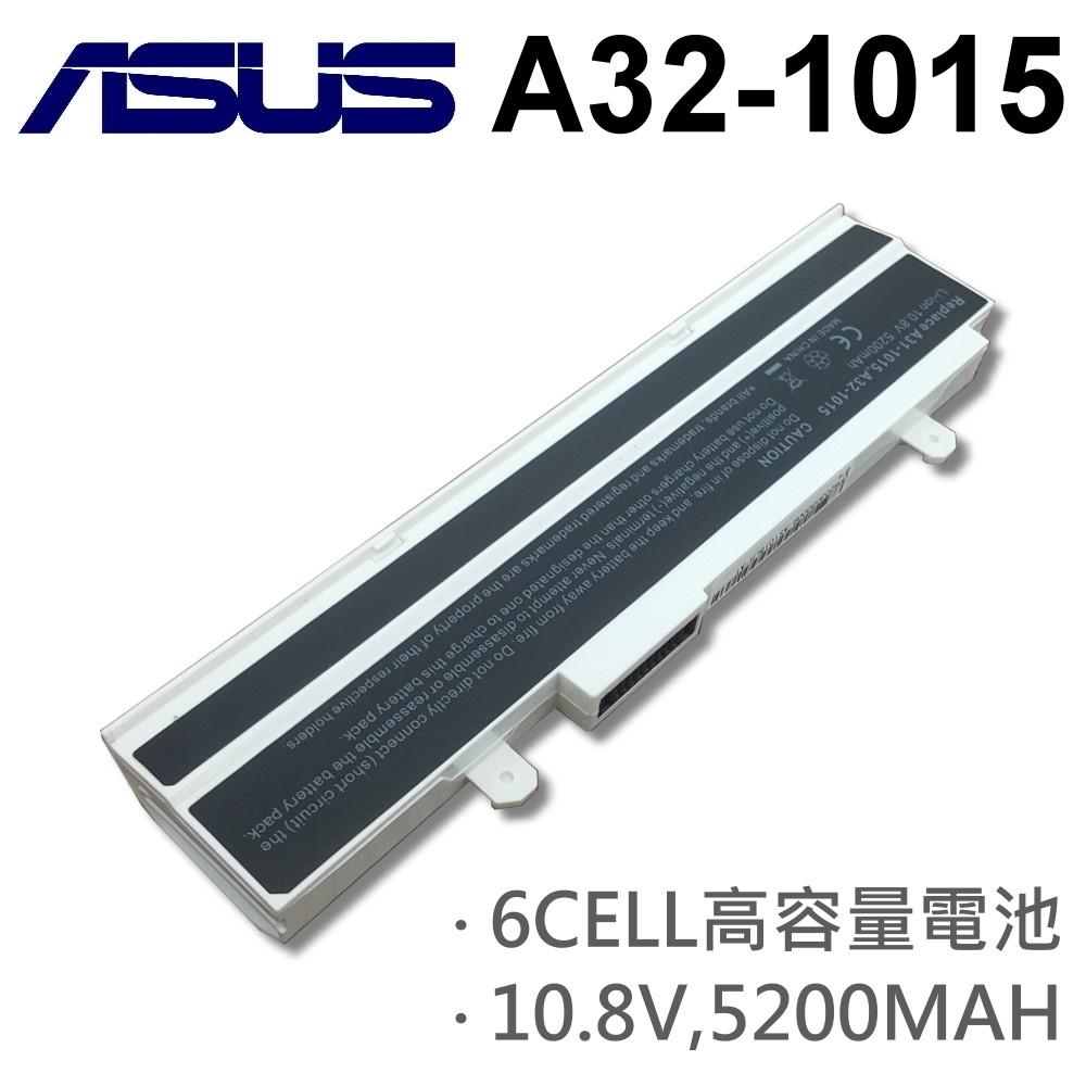 ASUS 6芯 日系電新 A32-1015 電池 A31-1015 1215P  1215T