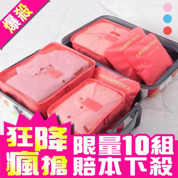 【手作料理】【ministyle】環保小麥粒盒裝餐具組(三件組)