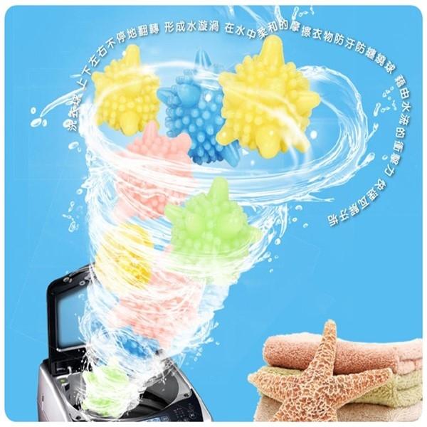 1入韓系魔力球去污防纏繞洗衣球清潔球魔力實心護洗球洗衣機球