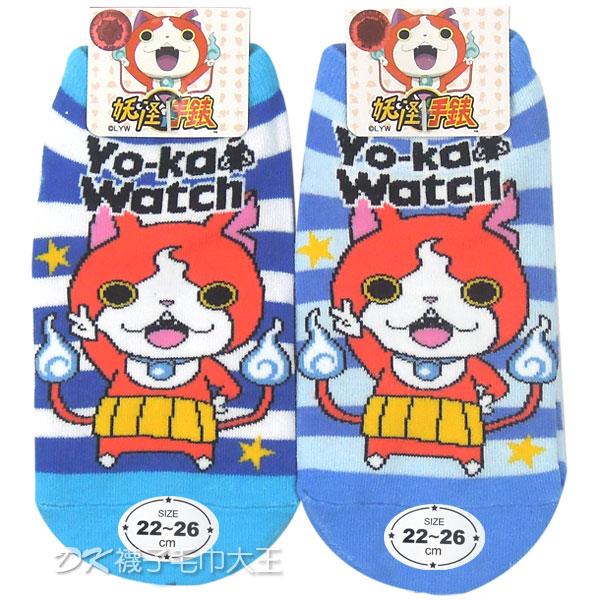 妖怪手錶 吉胖喵 成人直板襪 條紋款 YW-S1103A ~DK襪子毛巾大王
