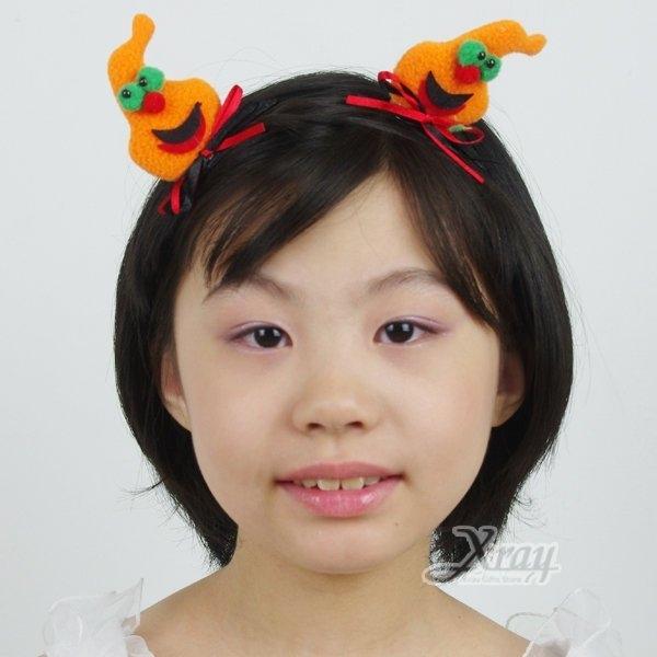 節慶王【W404474】南瓜精靈造型頭飾,萬聖節/公主飾品/派對/舞會/角色扮演/表演/話劇/頭飾