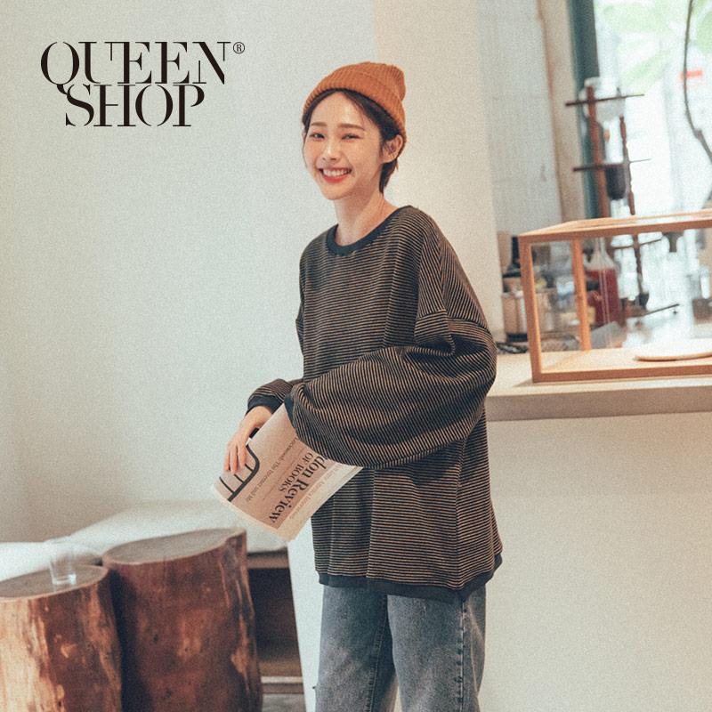 Queen Shop【01110444】落肩寬鬆細條紋衛衣 兩色售*現+預*