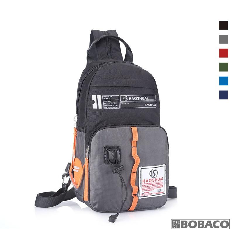 【休閒雙肩胸包L211-1】HAOSHUAI 休閒包 斜跨包 側背包 外出包 隨身包