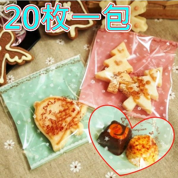巧克力餅干包裝袋  20枚一包售 7*7CM 蕾絲兔兔  精美餅干小物包裝袋  想購了超級小物